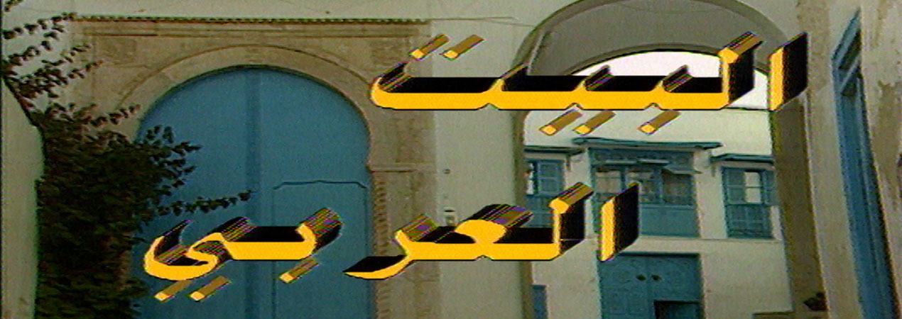 قناة دبي زمان